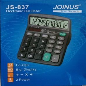 Weedoo Solar/Battery Dual Power Big Display Desk/Till Calculator 12 Digit JOINUS JS-837