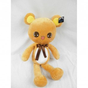 "Weedoo Xmas Gift Sale:Giant Soft Plush Light Brown ""Miss You"" Bear"