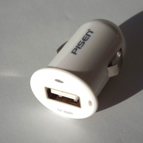 Weedoo PISEN Universal USB In-Car Socket Lighter Charger Adapter White …